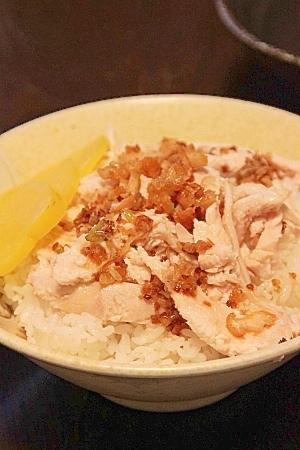 台湾の屋台ご飯『鶏肉飯(チーローファン)』