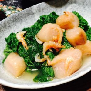青菜とお麩のさっと煮
