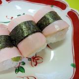 ハムと茶豆の俵寿司