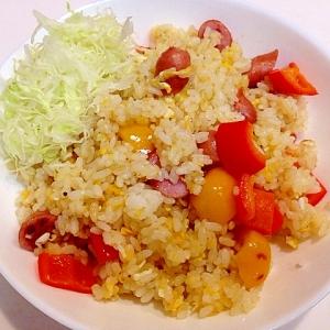 超簡単で旨ぁ〜い☆パプリカとウインナの炒飯