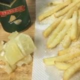フライドポテトアレンジ〜パルメザンチーズ、レモン