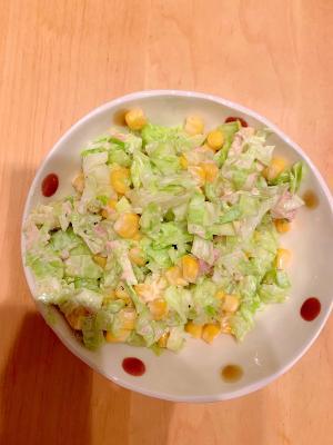 キャベツナコーンサラダ