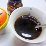 ☆ブランデー入り♪ マーマレードチョココーヒー☆