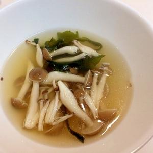 誰でも簡単☆しめじとワカメの中華スープ