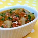 【離乳食】牛モモ&かぶらのトマトソース煮