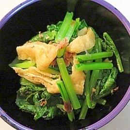 レンジで簡単に作る♪小松菜のお浸し