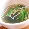 わかめの和風スープ