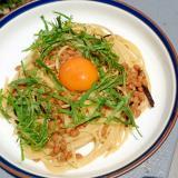 【時短】納豆と塩昆布と大葉のスパゲティ