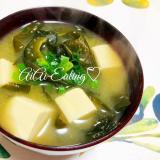 ♡簡単汁物♪わかめと豆腐の味噌汁♡