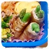 お弁当に☆焼き肉のタレでアスパラの豚ロース巻き