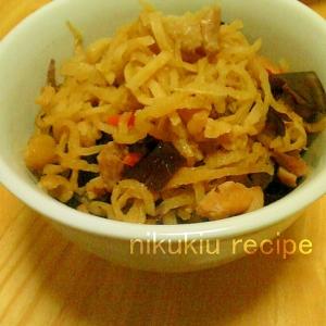 簡単おいしい!切干大根と鶏肉と昆布の煮物
