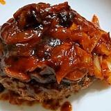ハンバーグの玉ねぎ炒めのせケチャマヨソース