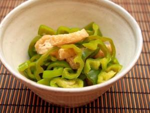 簡単副菜!ゆず胡椒風味のピーマンと薄揚げのさっと煮