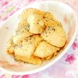 和のお八つ❤里芋のきな粉+胡麻+柚子まみれ❤