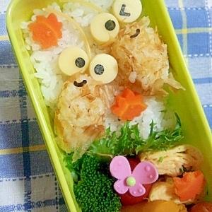簡単キャラ弁☆みのむしくんのお弁当♪