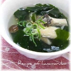塩麹漬け干しきのことワカメのスープ
