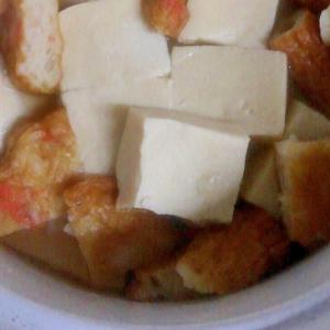 高野豆腐・ちくわ・野菜揚げの煮物