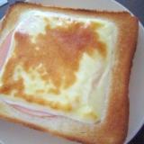 ランチにもおやつにも◎ハムチーズ食パン♪