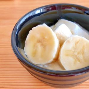 朝ご飯に☆蜂蜜バナナヨーグルト