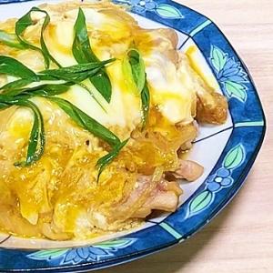 つゆだく半熟親子丼【プロの味シリーズ】