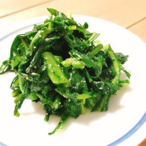 すりごまの春菊(菊菜)のナムル