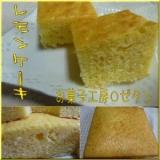 オリーブオイルでレモンケーキ