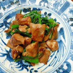 味覇ウェイパァーで簡単 砂肝とニラの炒め物