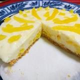 マンゴー☆ムースケーキ