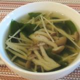 きのことワカメのスープ