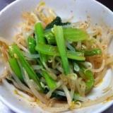 【3分超速×超旨】小松菜でアレンジしたホットもやし
