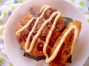 酢飯で❤メンチカツと大葉あじフライの海苔どんぶり