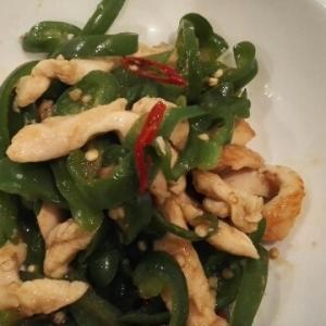 鶏むね肉で作る辛~い青椒肉絲