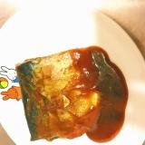 【簡単くさくない!】鯖の味噌煮