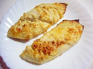 サワラの味噌マヨ焼き(全工程写真あり)