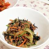 ひじきで貧血予防!彩り野菜の簡単ツナサラダ