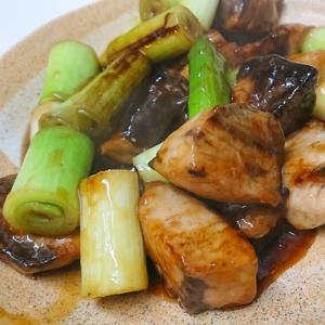 ブリと長ネギのトロトロ黒酢炒め