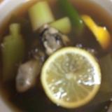レモンたっぷり牡蠣汁(●´ー`●)