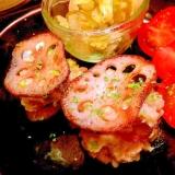 里芋とお餅ディップの蓮根ミルフィーユ