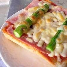 アスパラとベーコンのピザトースト