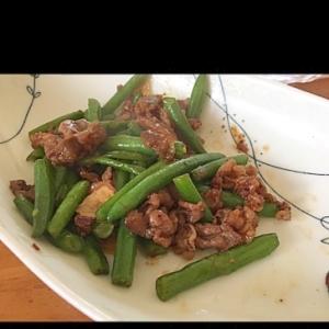 インゲンと牛肉の炒め物