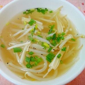 もやしとえのきのスープ