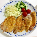 豚肉ロース薄切りで作ったピカタ