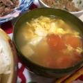 豆腐と卵入りのトマトスープ