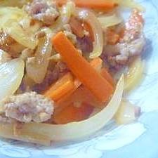 豚肉と新玉ねぎのオイスターマヨネーズ
