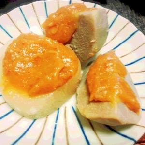柚子丸ごと使用♪ * 柚子味噌 * 超簡単!!