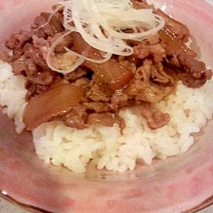 絶品!ガッツリ豚丼(^^)