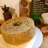 黒ごまの米粉シフォンケーキ