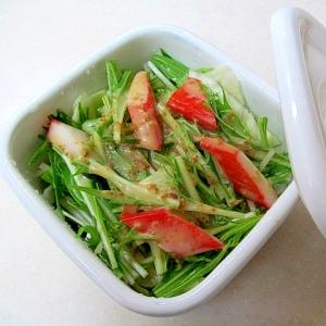 *レタスと水菜のサクサクサラダ*