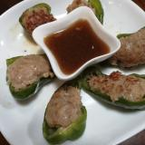 美味しい☆ピーマンの肉詰め(小麦、卵なし)