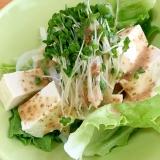 ごまマヨドレッシング☆豆腐サラダ